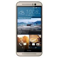 "HTC ONE M9 Plus - 5.2"" - 20MP Camera - 32GB - 3GB RAM"