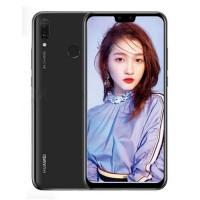 """Huawei Y9 (2019) Smartphone: 6.5"""" Inch - 4GB RAM - 64GB ROM"""